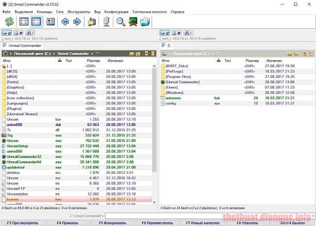 Download Unreal Commander 3.57 Build 1433 Full Crack