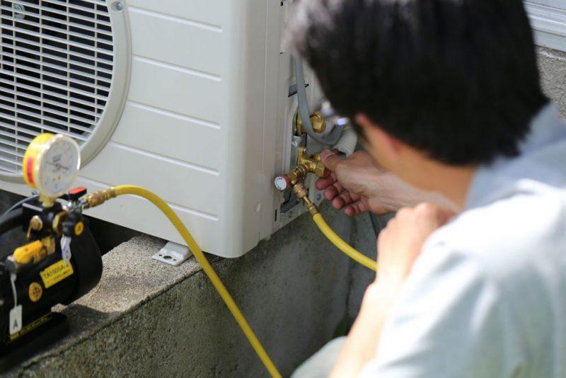 Dịch Vụ Sửa Chữa Bảo Trì Máy Lạnh Tại Nhà | Nhanh Chóng & Giá Tốt